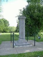 Kentucky African American Civil War Memorial.jpg